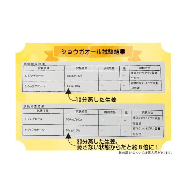 「但馬アグリファーム」ハチミツおろし生姜|hyogo-tokusanhin|10