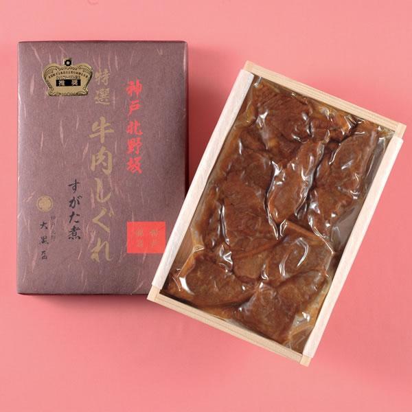 「大黒屋」牛肉しぐれ煮(GP−100)|hyogo-tokusanhin|02