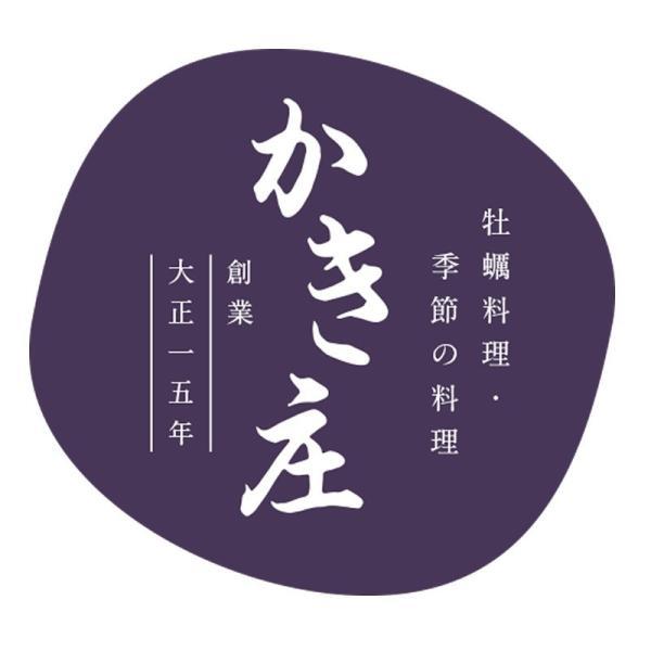 「かき庄」兵庫県産牡蠣 かき佃煮(5箱)|hyogo-tokusanhin|06
