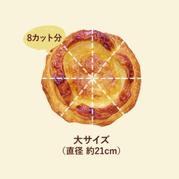 「芦屋カロル」アップルパイ(大)約21cm|hyogo-tokusanhin|06