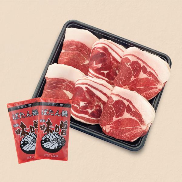 「おゝみや」丹波篠山ぼたん鍋用猪肉400g 2〜3人前 BX-C(冷凍)|hyogo-tokusanhin|02
