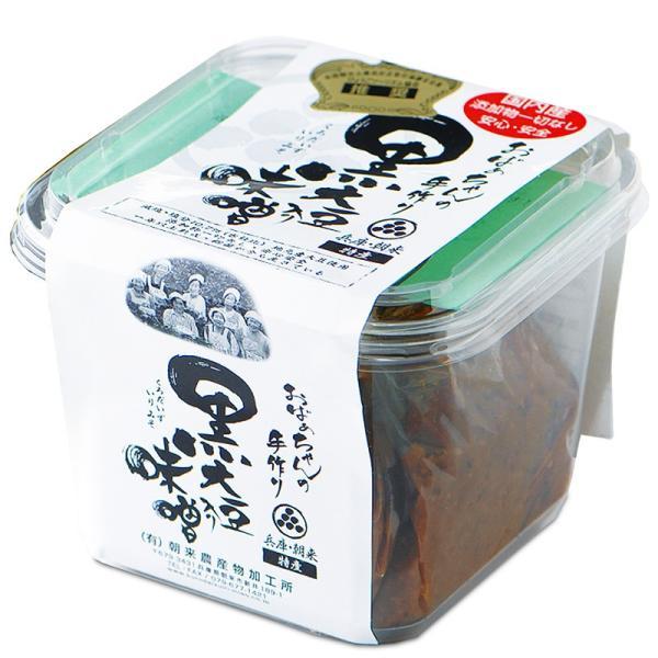「朝来農産物加工所」朝来市特産手作り黒大豆入みそ(500gカップ入り) hyogo-tokusanhin 02