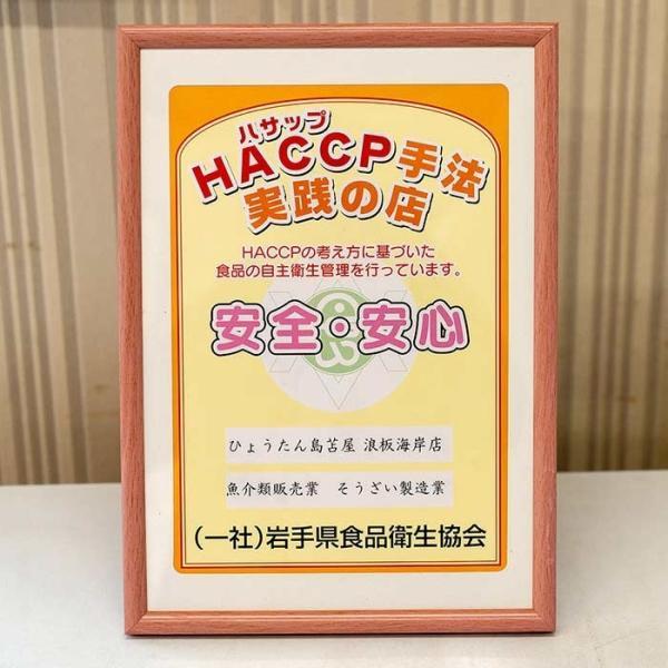 三陸アカザラ燻製(貝柱) 〜東北・三陸で採れた幻の貝を薫製に。お酒のおつまみ・オードブルに|hyotanjima-tomaya|04