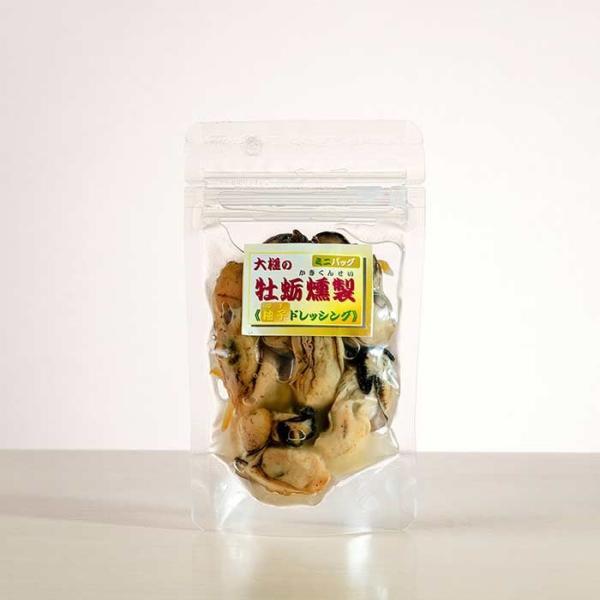 大槌の牡蛎燻製《柚子ドレッシング》ミニ  〜素材も燻製材、燻製器も全部国産。迫力の大カキを絶品スモークに hyotanjima-tomaya 02