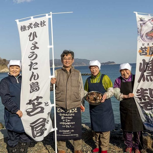 大槌の牡蛎燻製《柚子ドレッシング》ミニ  〜素材も燻製材、燻製器も全部国産。迫力の大カキを絶品スモークに hyotanjima-tomaya 09