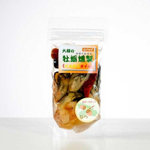 大槌の牡蛎燻製《にんにくオイル》ミニ 〜岩手・三陸産直カキなどとっておきのオイスターを贅沢スモークに。ご自宅用・ご贈答用に|hyotanjima-tomaya|02