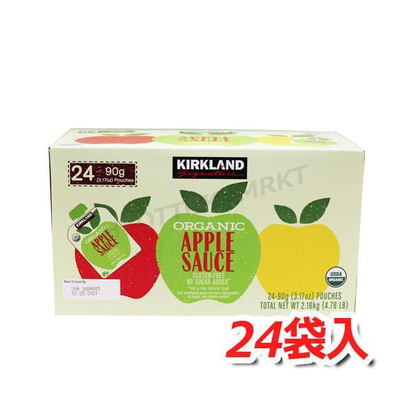 KIRKLAND カークランド 有機アップルソース 2.16kg 万能なりんごソース! オーガニックなので安心・安全◎ 離乳食や介護食、下味・隠し味にも使える!調味料[6]