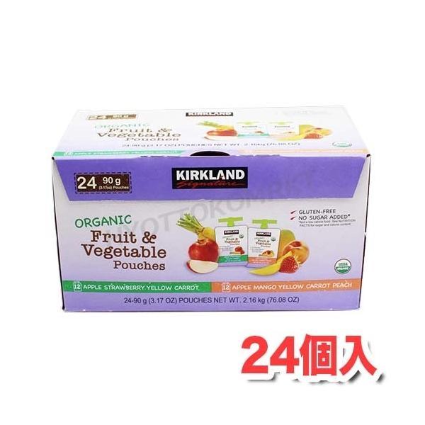 KIRKLAND  有機フルーツ&ベジタブルピューレ パウチ 大容量 2.16kg オーガニックなので安心・安全◎ 離乳食や介護食、下味・隠し味にも使える!調味料[7]