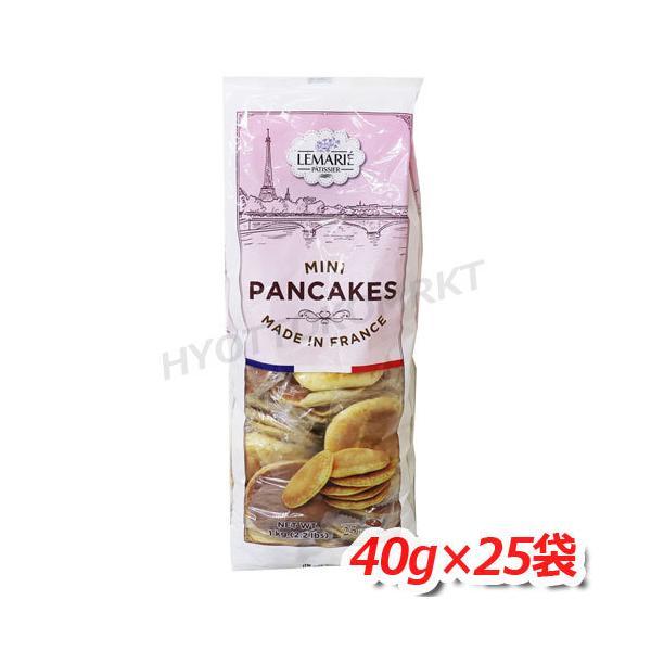 LEMARIE PATISSIER ミニパンケーキ 大容量 1kg (40g×25袋) 甘みがありしっとりとした食感♪ 個包装 [6]▼※クール便使用不可※