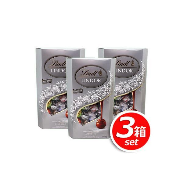 ★3パックセット★リンツ リンドール シルバー 4種類のトリュフチョコレート 大容量 600g×3箱 [8]※クール便使用不可※