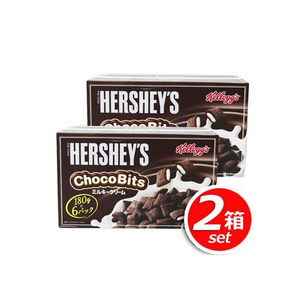 ★2箱セット★ケロッグ ハーシー チョコビッツ ミルキークリーム 大容量 (180g×6パック)×2箱 ミルククリーム入りのココア系シリアルです! [6]