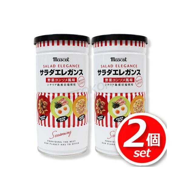 ★2本セット★マスコット サラダエレガンス 野菜コンソメ風味 大容量 390g×2本 魔法の粉といわれる調味料はこちら♪ [7]
