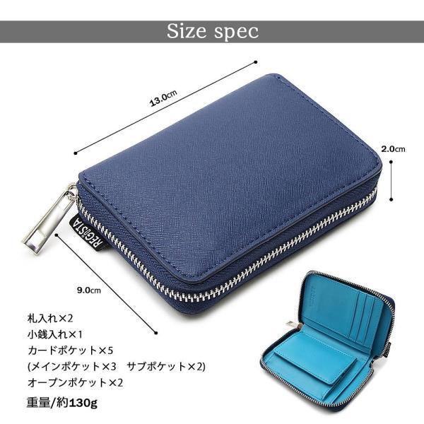 財布 レディース 二つ折り 使いやすい 安い オープン記念 セール 送料無料 hyp358 13