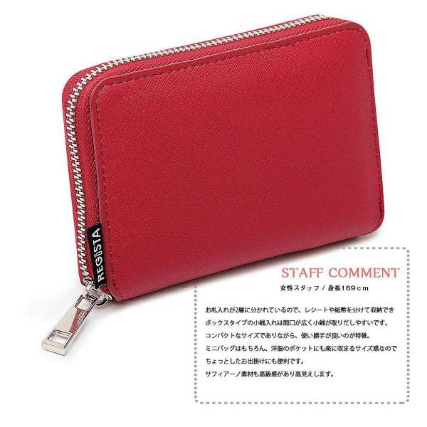 財布 レディース 二つ折り 使いやすい 安い オープン記念 セール 送料無料 hyp358 16