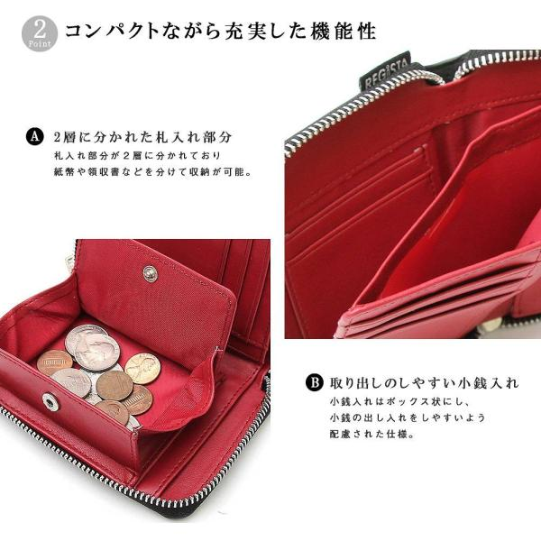 財布 レディース 二つ折り 使いやすい 安い オープン記念 セール 送料無料 hyp358 05