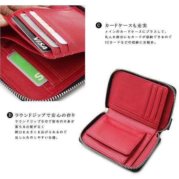 財布 レディース 二つ折り 使いやすい 安い オープン記念 セール 送料無料 hyp358 06