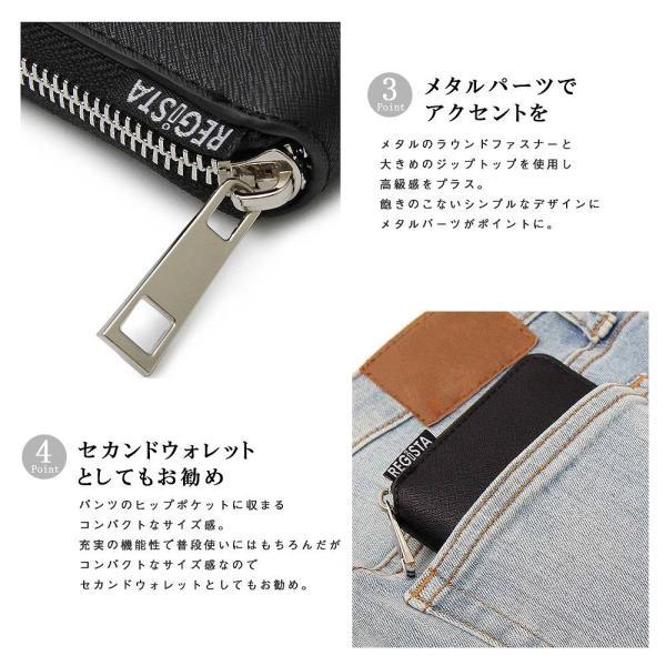 財布 レディース 二つ折り 使いやすい 安い オープン記念 セール 送料無料 hyp358 07