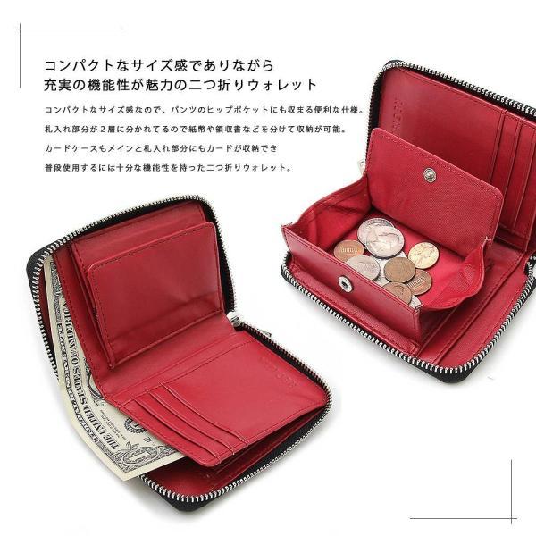 財布 レディース 二つ折り 使いやすい 安い オープン記念 セール 送料無料 hyp358 08