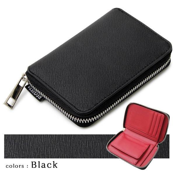 財布 レディース 二つ折り 使いやすい 安い オープン記念 セール 送料無料 hyp358 09
