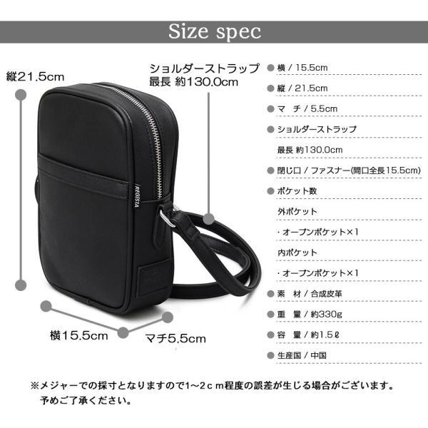 オープン記念 セール 送料無料 ショルダーバッグ レディース 斜めがけ a4 メッセンジャーバッグ ボディーバッグ ミニショルダー 鞄