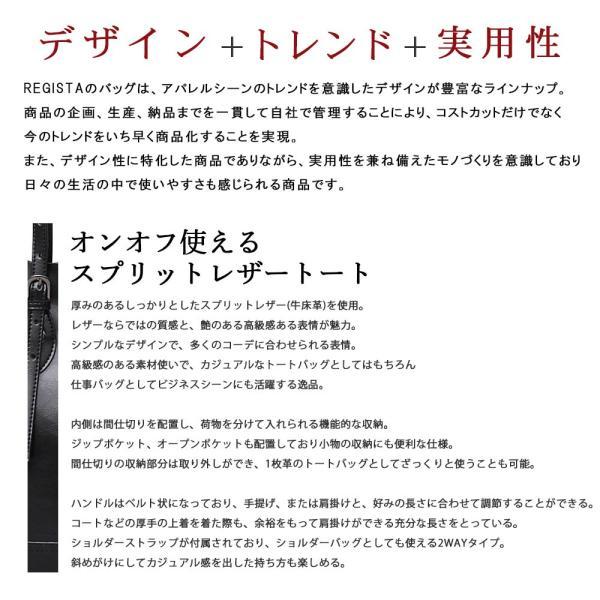 トートバッグ メンズ 大きめ ビジネス A4 おしゃれ 本革 2WAY オープン記念 セール 送料無料|hyp358|02