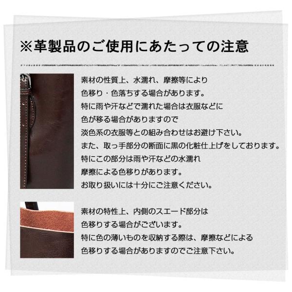 トートバッグ メンズ 大きめ ビジネス A4 おしゃれ 本革 2WAY オープン記念 セール 送料無料|hyp358|18