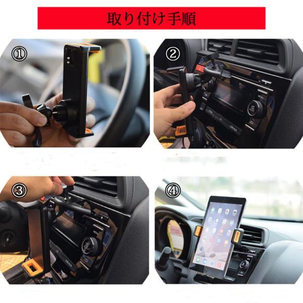 車載ホルダー タブレッドホルダー CDスロット スマホホルダー 4-12インチ対応 360度回転 USBケーブルの整理 ipad 2色|hyp358|08