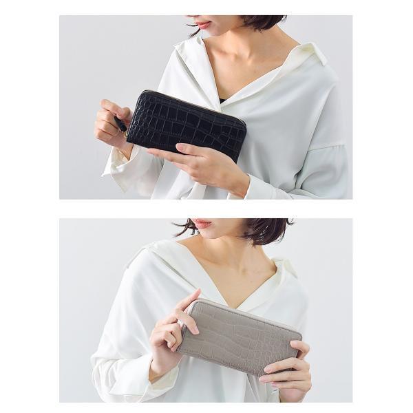 送料無料 長財布 レディース 使いやすい 40代 50代 30代 カード 大容量 ラウンドファイスナー 合成皮革 オープン記念 セール