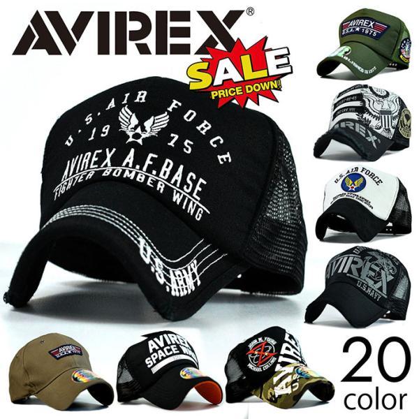 買わなきゃ損AVIREXキャップメンズ帽子メッシュキャップブランドミリタリーアビレックスアヴィレックスローキャップ正規品7988