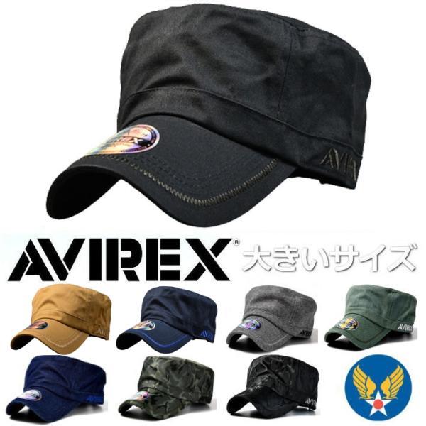正規品AVIREXワークキャップキャップ帽子メンズブランド大きいサイズアヴィレックスアビレックスBIGSIZE143088001