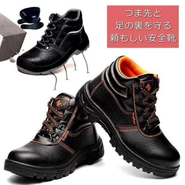 安全靴 鋼鉄先芯 スニーカー ブーツ シューズ メンズ 父の日 贈り物 プレゼント ハイカット 釘踏み抜き防止 靴 耐油 防滑 7995363 おしゃれ かっこいい 黒 ALI
