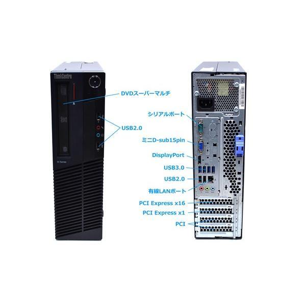 24wFHD液晶セット 中古パソコン Lenovo ThinkCentre M82 Corei5 3470 HDD500GB メモリ4G Windows7 32bit マルチ USB3.0|hyperlabpc|04
