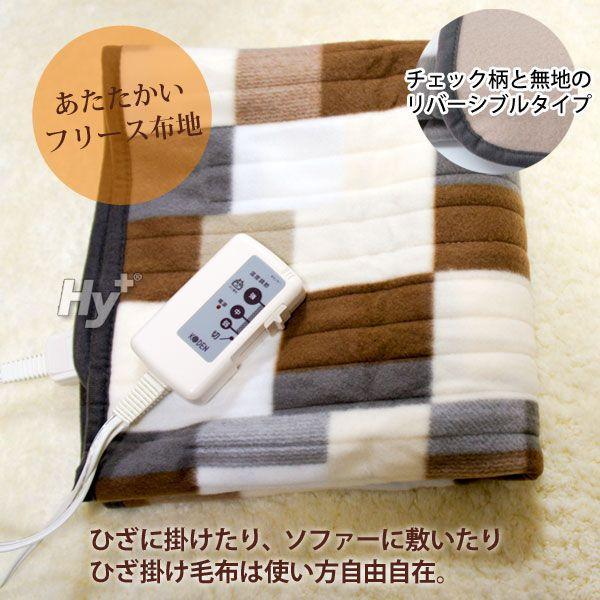 コーデン 電気毛布 ひざかけ(ひざ掛け/電気掛け毛布) CWS-H121C|hyplus|02