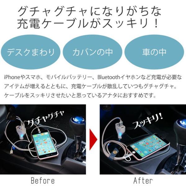 Hy+ MFI認証済 2in1ライトニング(Linghtning) ケーブル&Micro USB 充電ケーブル 1M シルバー HY-IPCH1-SV(コードホルダー付き) 断線しにくいナイロン素材編み hyplus 05