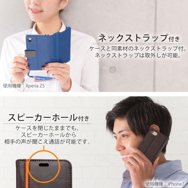 Hy+ Galaxy S8(ギャラクシーS8) SC-02J SCV36 本革レザー ケース 手帳型  (ネックストラップ、カードポケット、スタンド機能付き)|hyplus|03