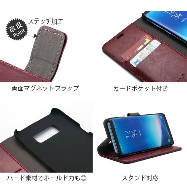 Hy+ Galaxy S8(ギャラクシーS8) SC-02J SCV36 本革レザー ケース 手帳型  (ネックストラップ、カードポケット、スタンド機能付き)|hyplus|04