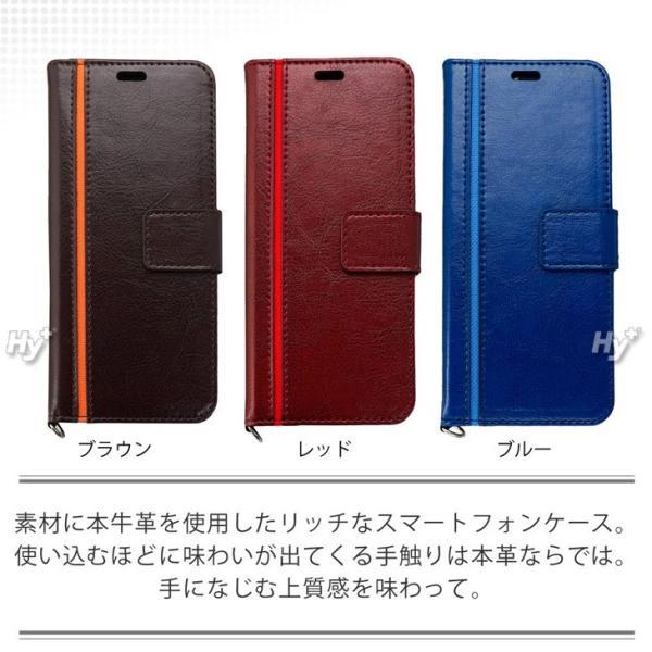 Hy+ Galaxy S8(ギャラクシーS8) SC-02J SCV36 本革レザー ケース 手帳型  (ネックストラップ、カードポケット、スタンド機能付き)|hyplus|05