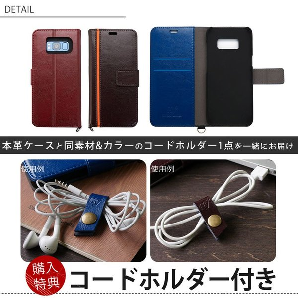 Hy+ Galaxy S8(ギャラクシーS8) SC-02J SCV36 本革レザー ケース 手帳型  (ネックストラップ、カードポケット、スタンド機能付き)|hyplus|06