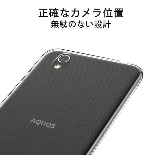 Hy+ AQUOS sense SH-01K ケース SHV40 SH-M05 Android One S3 ケース TPU 透明 クリアケース 落下防止 保護カバー(背面ドット加工、クリーニングクロス付き) hyplus 06