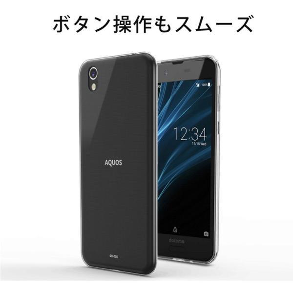 Hy+ AQUOS sense SH-01K ケース SHV40 SH-M05 Android One S3 ケース TPU 透明 クリアケース 落下防止 保護カバー(背面ドット加工、クリーニングクロス付き) hyplus 08