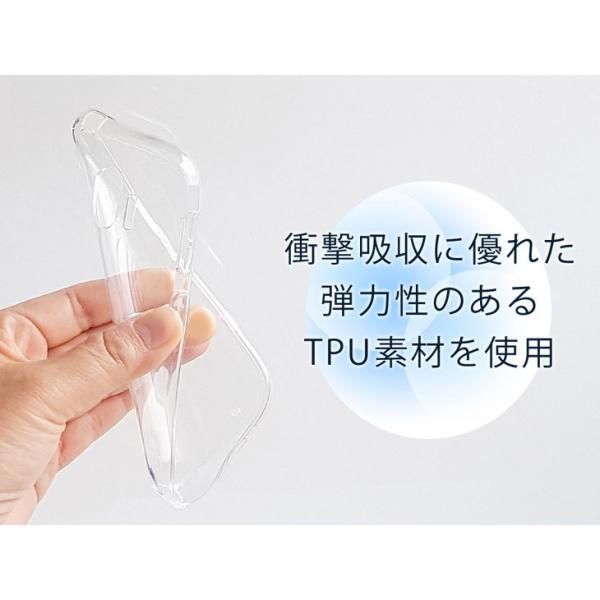 Hy+ らくらくスマートフォン me F-03K TPU透明クリアケース (背面ドット加工、クリーニングクロス付き)|hyplus|02