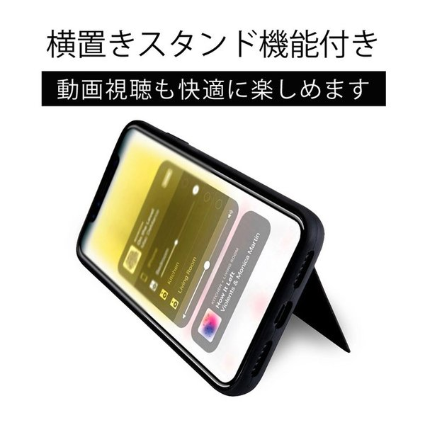 iPhoneX ケース ICカード収納 車載 カーマウント カバー(電波干渉防止シート付き) スタンド機能 レザー製 おしゃれ スマホケース hyplus 04