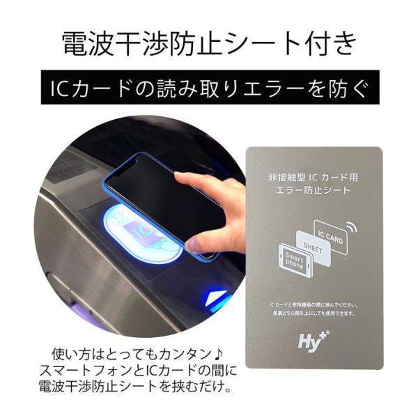 iPhoneX ケース ICカード収納 車載 カーマウント カバー(電波干渉防止シート付き) スタンド機能 レザー製 おしゃれ スマホケース hyplus 06
