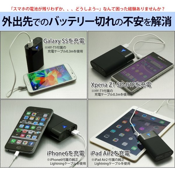 Yoobao 大容量モバイルバッテリー(スマホ充電器) 10200mAh HY-T1 (パナソニック製電池搭載、5つの安全機能付き)|hyplus|04