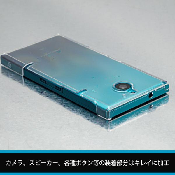 Hy+ ARROWS NX(アローズNX) F-04G ハードケース 透明 クリアタイプ 卓上ホルダ対応 透明クリア|hyplus|03