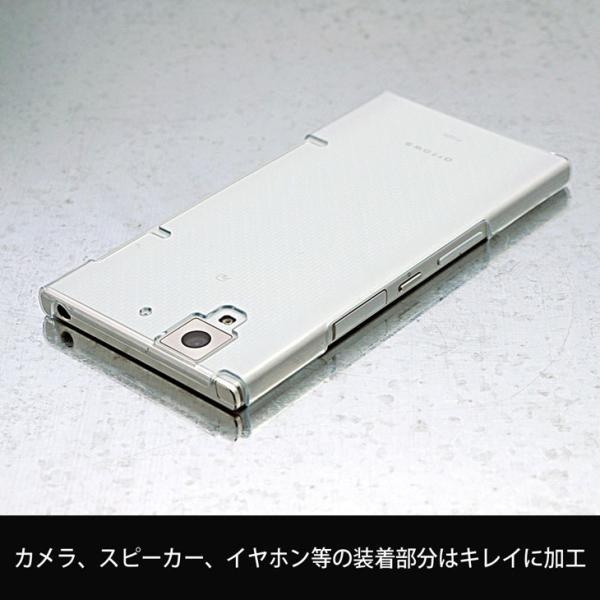 Hy+ ARROWS NX(アローズNX) F-02H ハードケース 透明(クリア)タイプ 卓上ホルダ対応(液晶保護フィルム付き)|hyplus|04