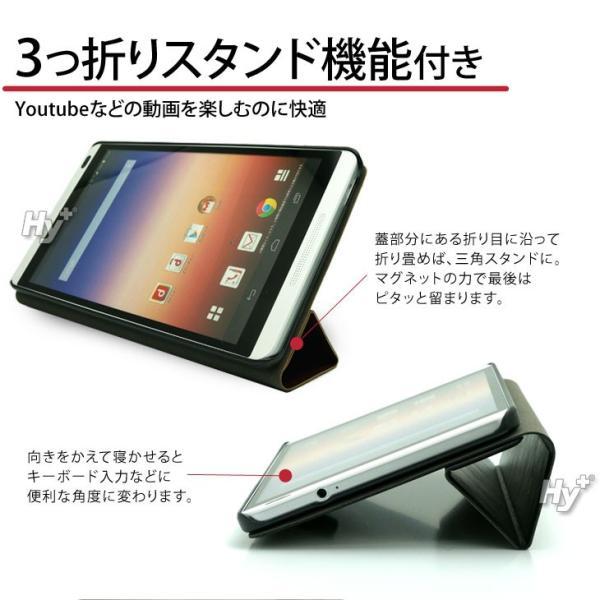 Hy+ dtab d-01g、MediaPad M1 8.0 403HW ビンテージPU ケースカバー(三つ折型スタンドケース) hyplus 03