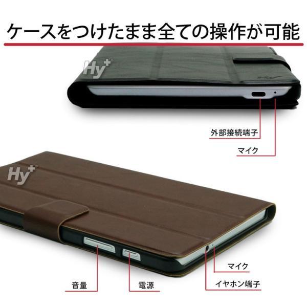 Hy+ dtab d-01g、MediaPad M1 8.0 403HW ビンテージPU ケースカバー(三つ折型スタンドケース) hyplus 04