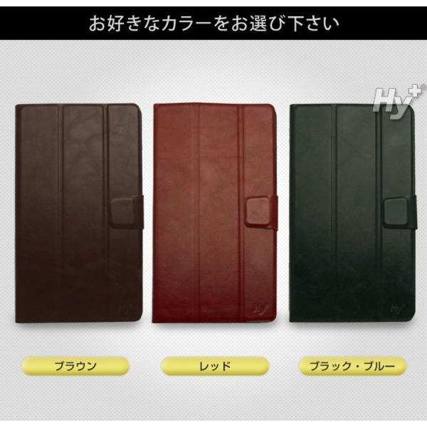 Hy+ dtab d-01g、MediaPad M1 8.0 403HW ビンテージPU ケースカバー(三つ折型スタンドケース) hyplus 06