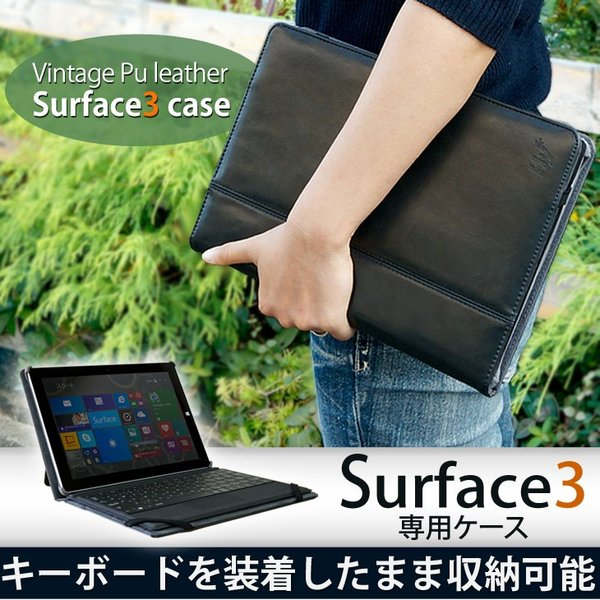 Hy+ Surface 3 ビンテージPU ケース カバー ブラック・ブルー (キーボード収納可能、スタンド機能、タッチペンホルダー付き)|hyplus